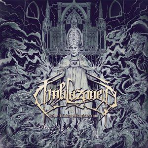 Emblazoned - The Living Magisterium