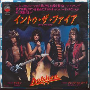 Dokken - Bullets to Spare