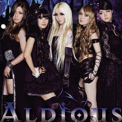 Aldious - Dominator / I Don't Like Me