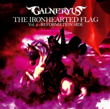Galneryus - The IronHearted Flag, Vol. 2: Reformation Side