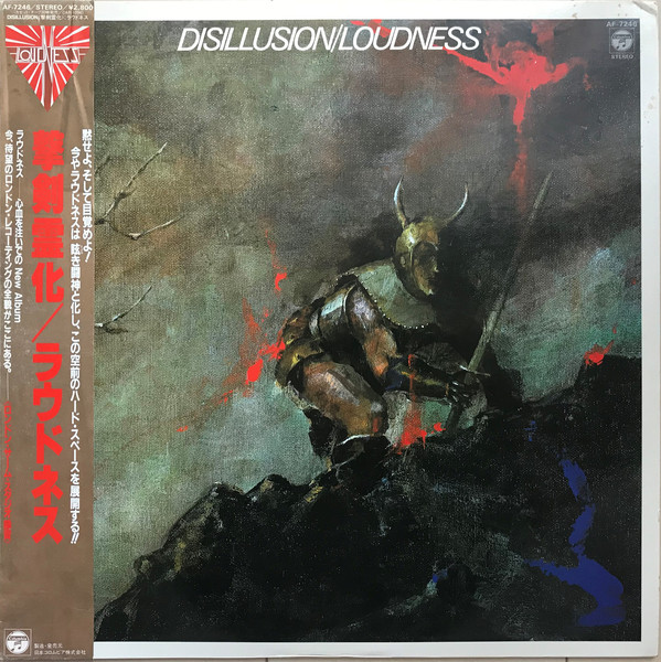 Loudness - Disillusion~撃剣霊化