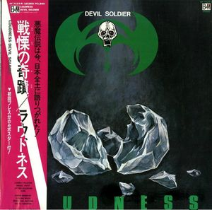 Loudness - Devil Soldier~戦慄の奇蹟