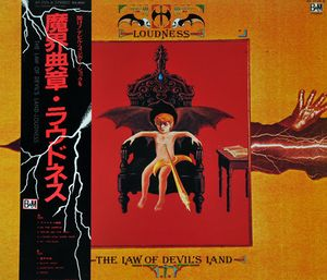 Loudness - The Law of Devil's Land~魔界典章