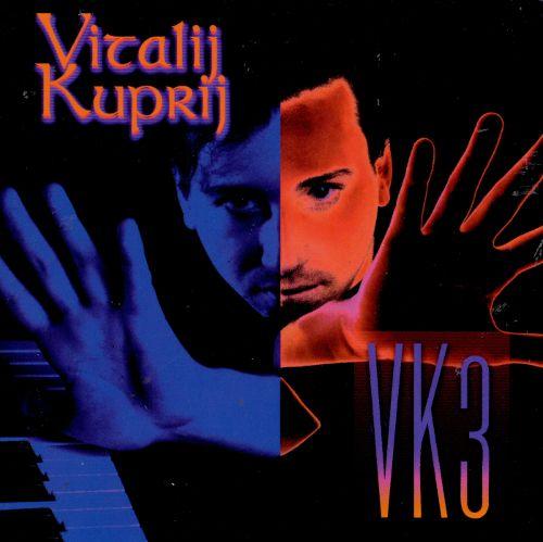 Vitalij Kuprij - VK3