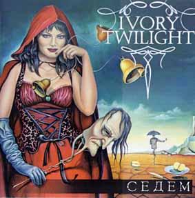 Ivory Twilight - Седем