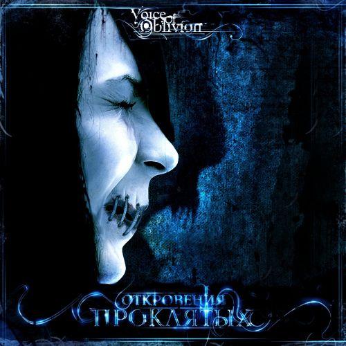 Voice of Oblivion - Откровения проклятых