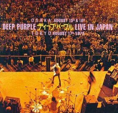 Deep Purple - Live in Japan