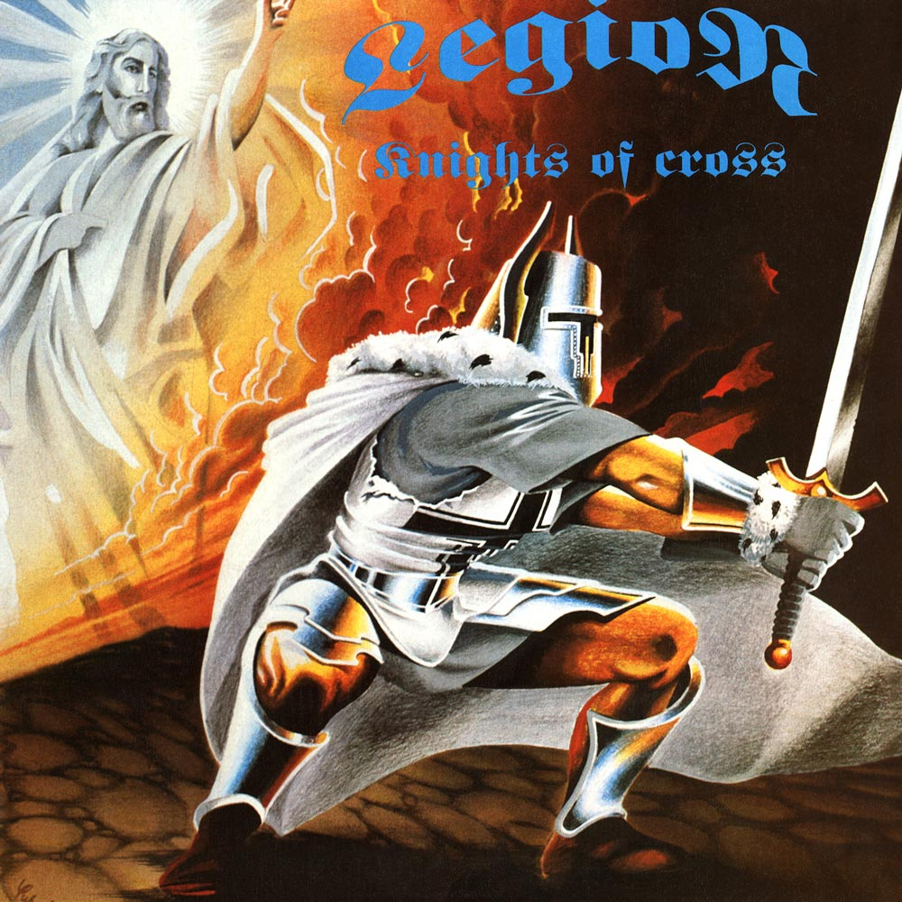 Легион - Knights of Cross