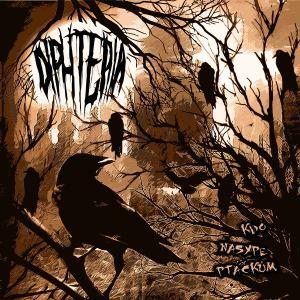 Diphteria - Kdo nasype ptáčkům