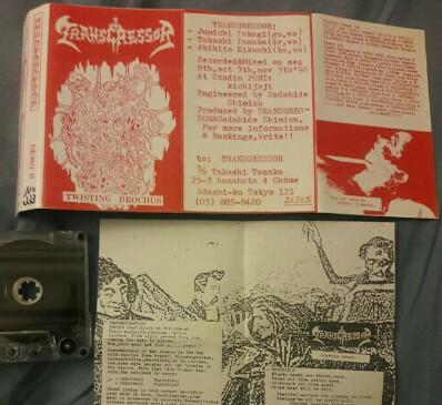 Transgressor - Twisting Brochus