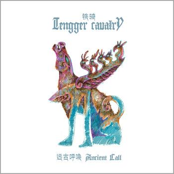 Tengger Cavalry - 远古呼唤 / Ancient Call