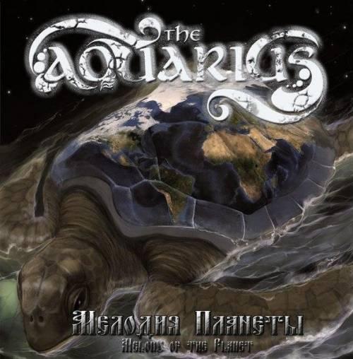 The Aquarius - Мелодия планеты