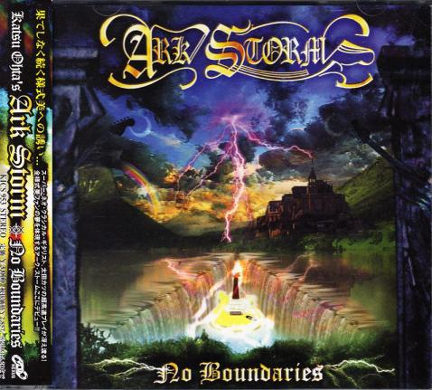 Ark Storm - No Boundaries