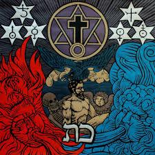 Riti Occulti - Secta