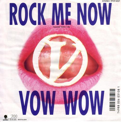 Bow Wow - Rock Me Now / Talking 'Bout You