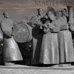 Magellan - Hello, Goodbye