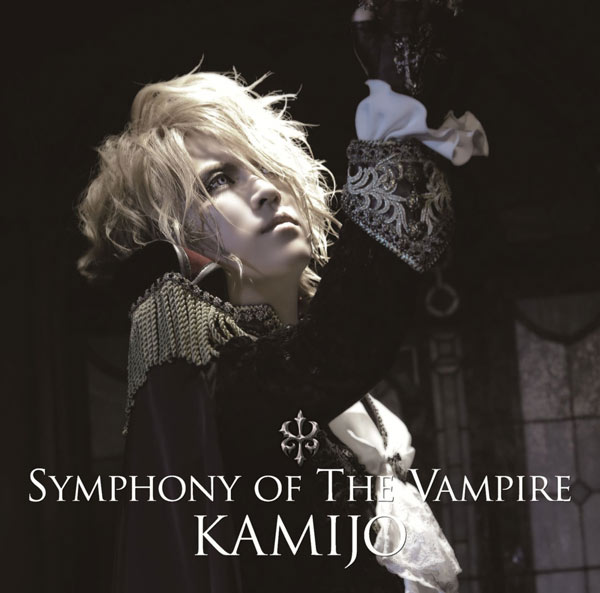 Kamijo - Symphony of the Vampire