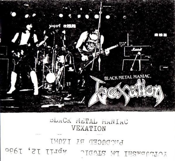 https://www.metal-archives.com/images/4/0/1/7/401784.jpg