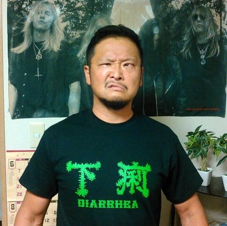 Shinjiro Sawada