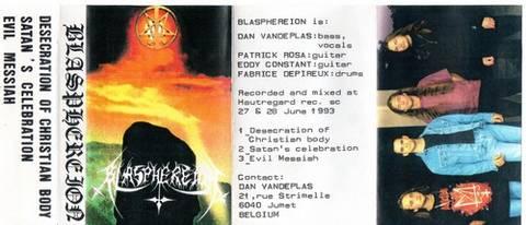 Blasphereion - Blasphereion