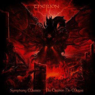 therion discography tpb