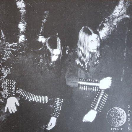 Isvind - 1993-94