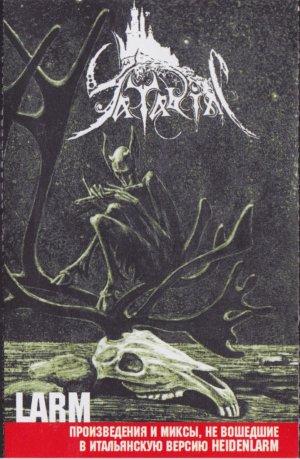 Satarial - Larm