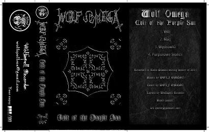 Wolf Omega - Cult of the Purple Sun