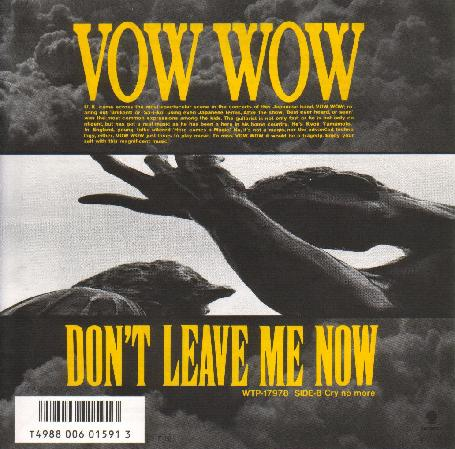 Bow Wow - Don't Leave Me Now / Cry No More