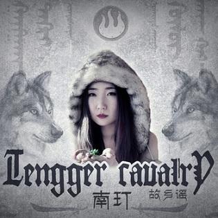 Tengger Cavalry - Homeland Song