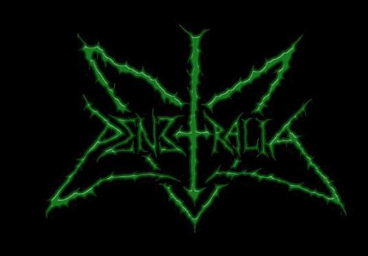 Penetralia - Logo