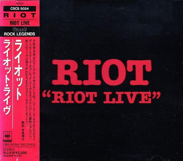 Riot V - Riot Live