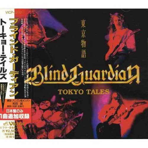 Blind Guardian - Tokyo Tales - Encyclopaedia Metallum: The