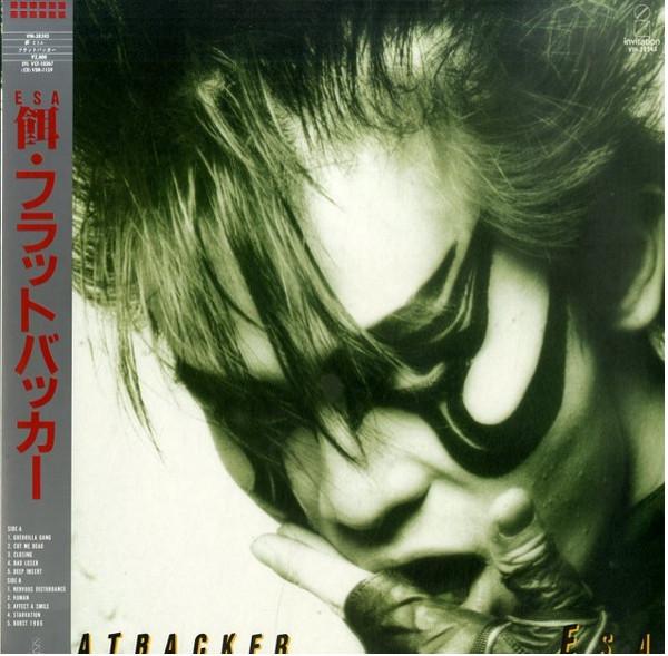 Flatbacker - Esa