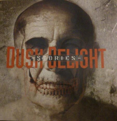 Dusk Delight - Stories