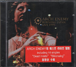 Arch Enemy - Burning Japan Live 1999