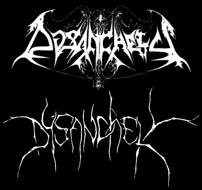 Dysanchely - Logo