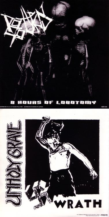 Unholy Grave / Rotten Sound - 8 Hours of Lobotomy / Wrath