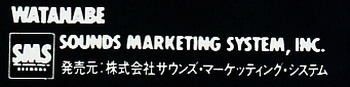 Sounds Marketing System, Inc.