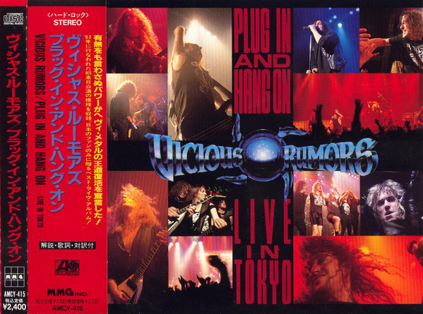 Vicious Rumors - Plug In and Hang On - Live in Tokyo
