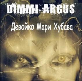 Dimmi Argus - Девойко Мари Хубава