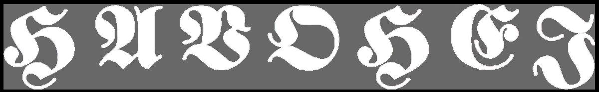 Havohej - Logo
