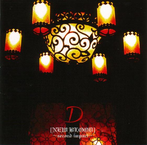 D - New Blood ~Second Impact~