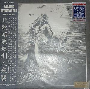 Satanic Warmaster - Death Live 2012