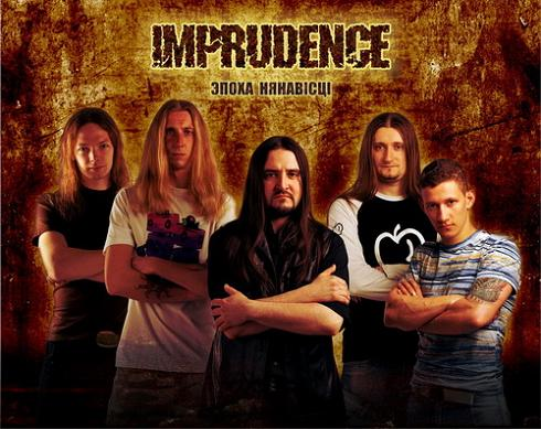 Imprudence - Photo