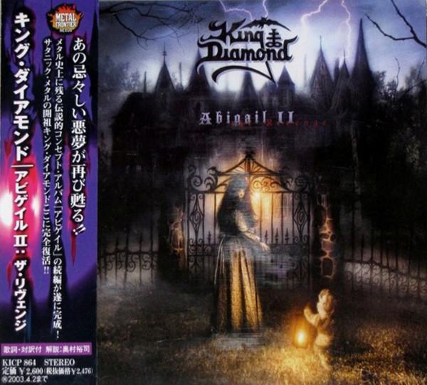 King Diamond - Abigail II: The Revenge