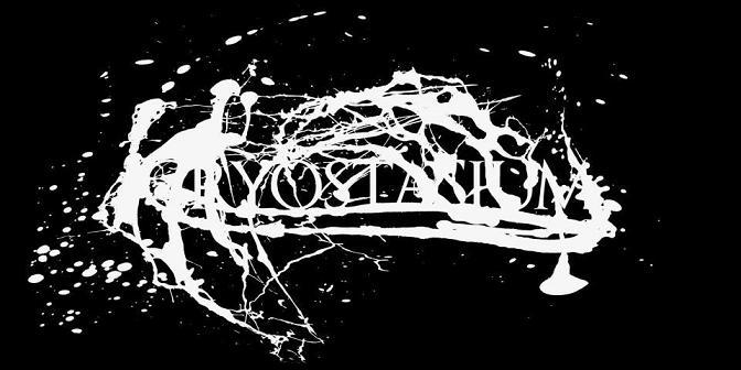 Cryostasium - Logo