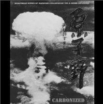 Abysmal - Carbonized