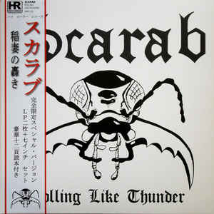 Scarab - Rolling like Thunder