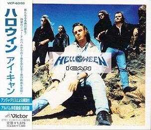 Helloween - I Can